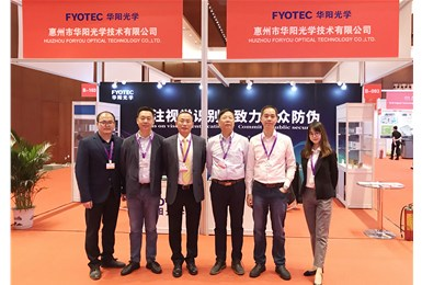 FYOTEC participated in the 13th SDS Summit Forum